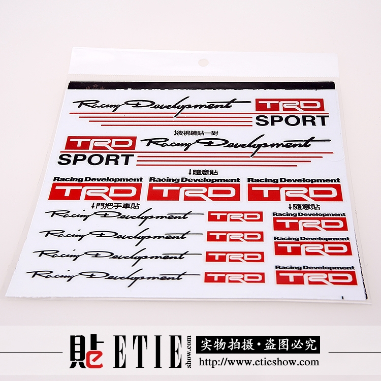 Graphics For Best Motorcycle Graphics Wwwgraphicsbuzzcom CUSTOM - Motorcycle tribal custom stickers designmotorcycle sticker tribal promotionshop for promotional