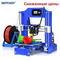 Infitary 3D Printer High Precision Acrylic Frame Desktop Blue i3 3d Printer Kits with 80M PLA filament and 8G SD Card