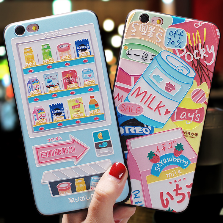 Japanese cartoon vending machine delicious snack Emboss Case For Iphone XS MAX For XR XS X cover For iphone 6 6S 7 8 plus case beanie