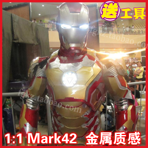 Iron Man Mark42 Body Head Armor 1:1 Wearable Paper Model DIY Metal Texture Cosplay