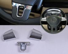 DWCX Car Chrome Steering Wheel Trim Cover Frame Interior Decoration Fit for VW Lavida 2011 2012