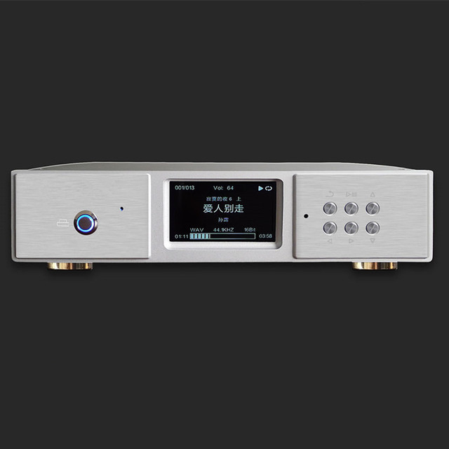 R-007  RCDP400A Digital Turntable lossless CD Player WAV/FLAC/CUE/AIFF/APE/MP3/DSD/ALAC Support APP Remote control