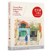 Nova Chegada Presente os tranquilos e cenas em papel: aprender desenho da aguarela pintura livro para adultos