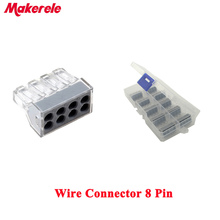 Wire Connectors 8 Pin Conductor Terminal Block 10 Pcs Universal Compact with Lever MKVSE-108