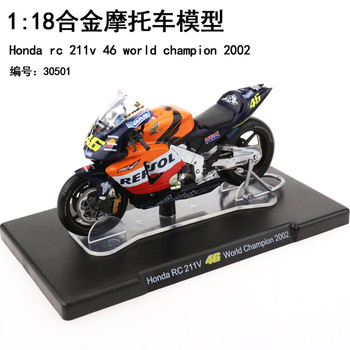 YJ 1/18 Scale Motorbike Model Toys HONDA RC 211V 46 World Champion 2002 Diecast Metal Motorcycle Model Toy For Gift/Collection