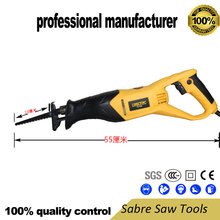 купить reciprocating saw saber hand saw for wood steel and metal cutting 750w at good price and fast delivery по цене 3842.74 рублей
