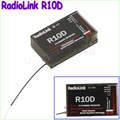 1pcs Original RadioLink R10D 2.4G 10CH DSSS Receiver for RadioLink AT9 AT10 Transmitter RC Helicopter Multirotor Wholesale
