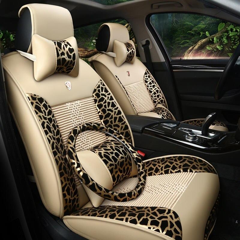 Glace soie en cuir léopard série housse de siège, quatre saisons commune coussin, convient pour tous les modèles généraux dans Automobiles Siège Couvre de Automobiles et Motos