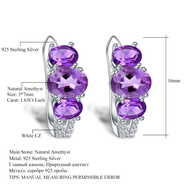 Gem's Ballet 3.37Ct Natural Amethyst Gemstone Stud Earrings 925 Sterling Silver Fine Jewelry For Women Earrings