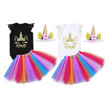 Cute Baby Girls First Birthday Outfit
