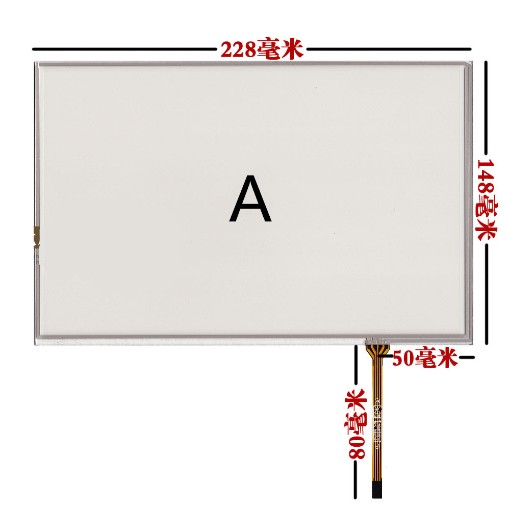 10.1 inch four-wire resistive touch screen B101EVN07.0 N101ICG-L21 B101UAN02.1 HSD101PWW1 B101EW05 V.1 handwriting touch screen стоимость