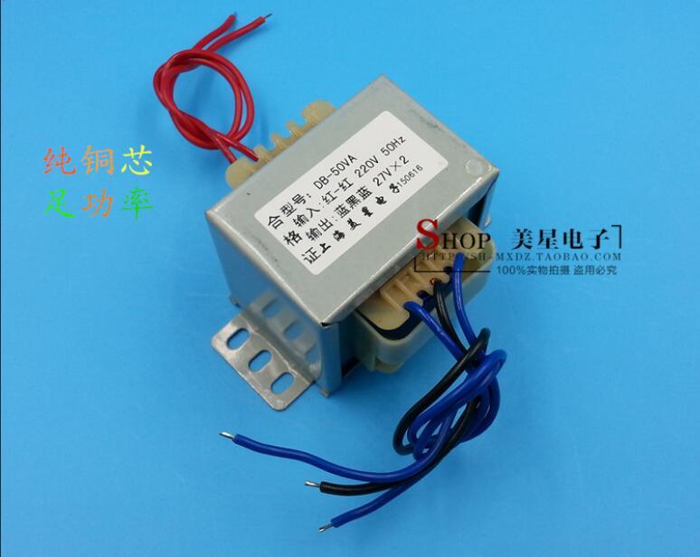 27V-0-27V 0.9A Transformer 50VA 220V input EI66 Transformer amplifier power supply transformer цена