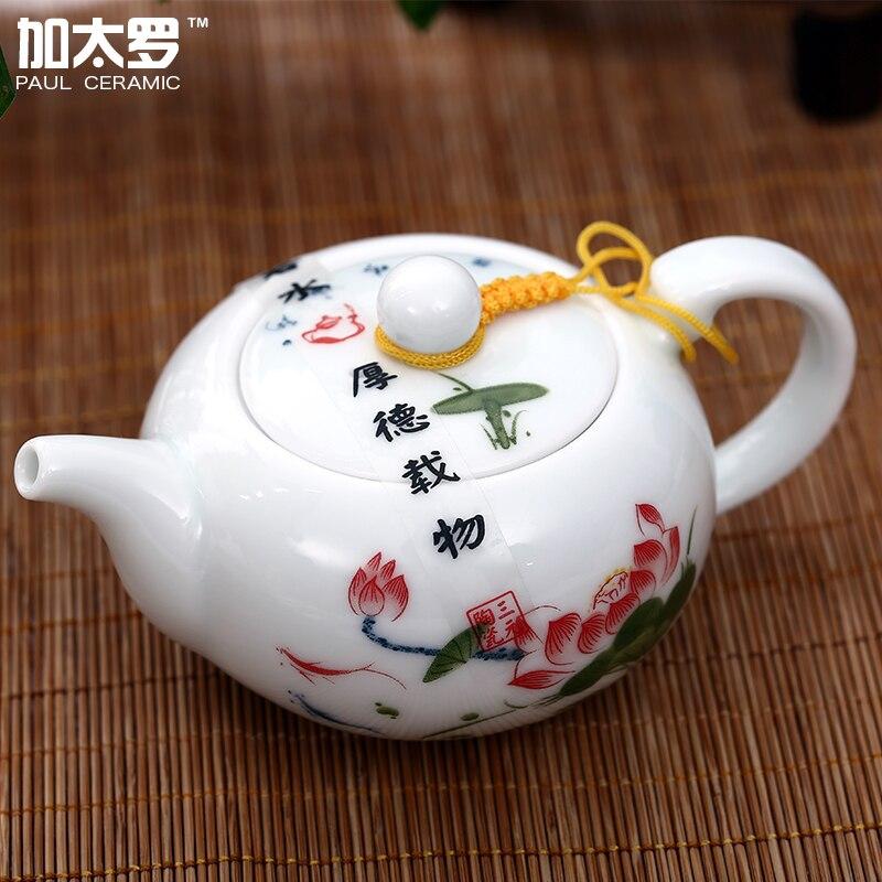 Paul Ceramic Flower Tea Kung Fu Teapot Heat Resistant Elegant Exquisite Tea Service Pot T023C
