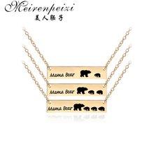 Papa bear mama медальон в виде медведя ожерелье Подарки для