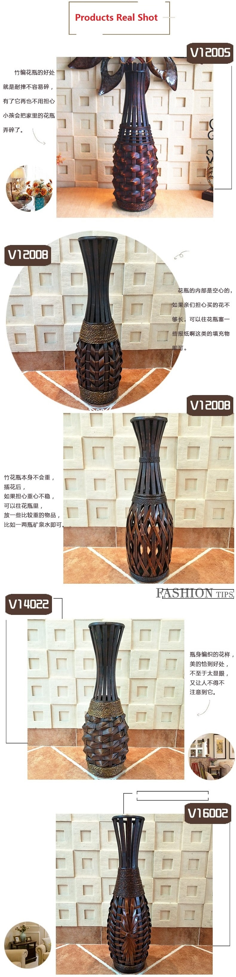 New Classic Floor Art Bamboo Vase Fashion Home Decor Craft