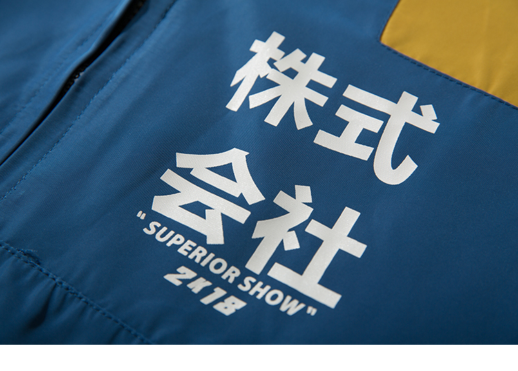 Topdudes.com - Japan Harajuku Kabushiki Kaisha Windbreaker
