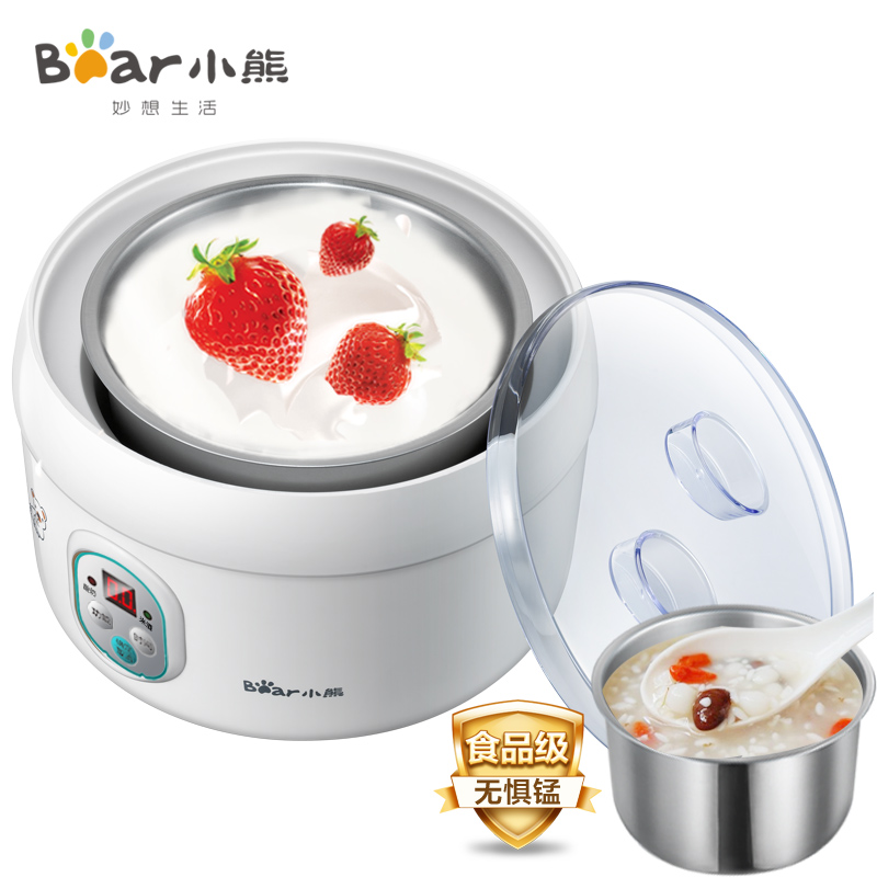 Bear SNJ-5361 Yogurt Machine Household Automatic Cup Stainless Steel Authentic Rice Wine Yogurt Maker hot selling electric yogurt machine stainless steel liner mini automatic yogurt maker 1l capacity 220v