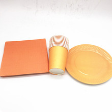 60PCS/LOT SOLID COLOR DISHES KIDS BIRTHDAY PARTY FAVORS ORANGE PLAIN NAPKINS CUPS THEME DECORATIONS