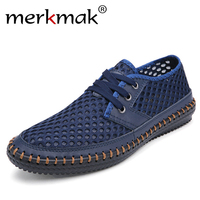 Drop Ship Breathable Men S Casual Shoes Summer Shoes 2017 Fashion Breathable Mesh Shoes Zapatos Hombre