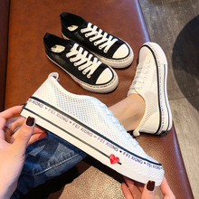HEEGRAND White Lace-Up Round Toe Creepers Women Mesh Shoes Summer 2019 Soft PU Leather Comfort Slip on Casual Flats XWB190