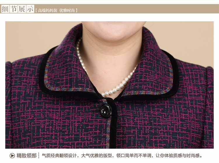 Chinese Autumn Jacket Women\'s 2016 Elegance Red Purple Coat For Middle Aged Woman Button Front Turn Down Collar Casaco Feminino 40s 50s 60s (13)