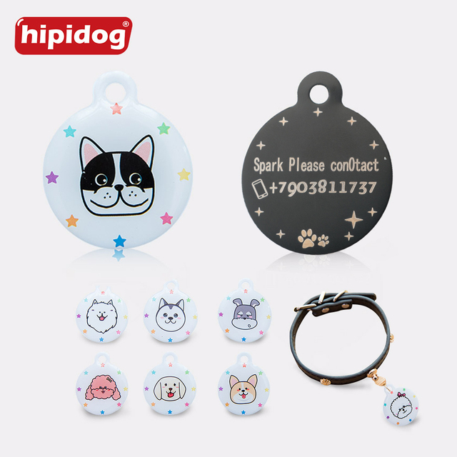 Hipidog Misura Il Trasporto Con Incisione Pet Dog Tag One Sided ID Personalizzat