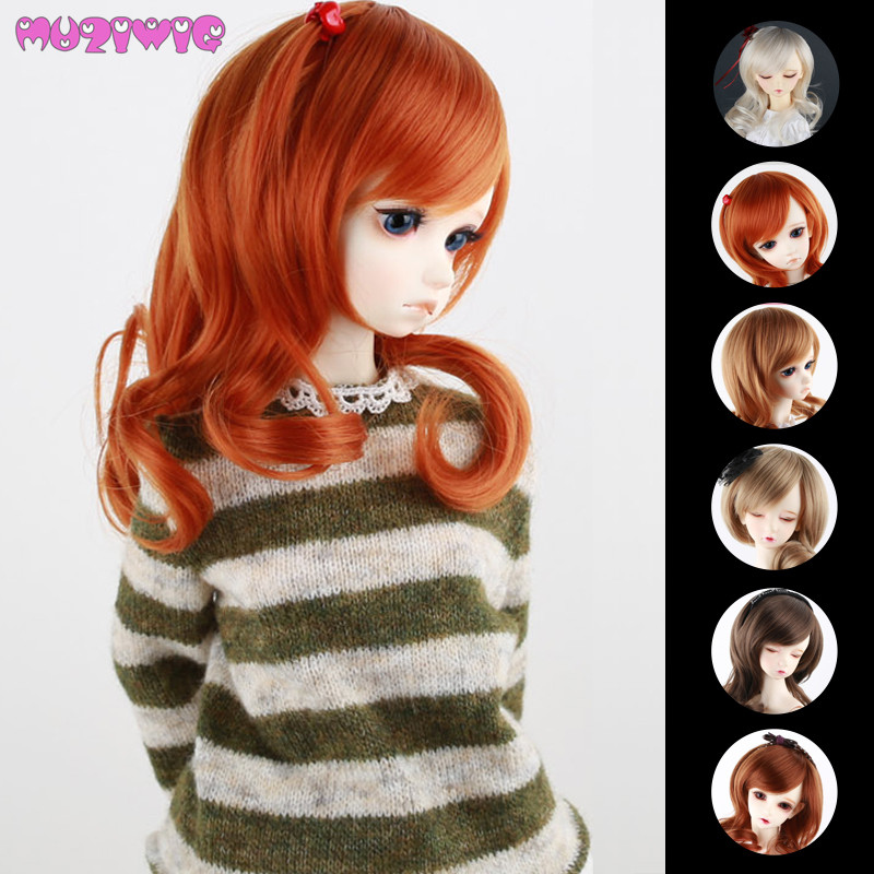 MUZIWIG Heat Resistant Synthetic Multicolor Choose Curly Doll Wig Hair With Skew Bangs For Bjd SD 1/3 Dolls Wigs Accessories