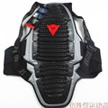 Free shipping Professional NEW Dan MOTOCROSS back armor spine protector motorcycle body protective gear conbination