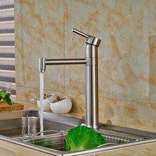 Поворотный излив кухонная раковина кран одной ручкой кухонный смеситель водопроводных кранов никель матовый