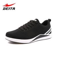 Beita Brand High Quality Flat Platform Comfortable Shoes Boy With Rubber Casual Shoes Boy S Shoe