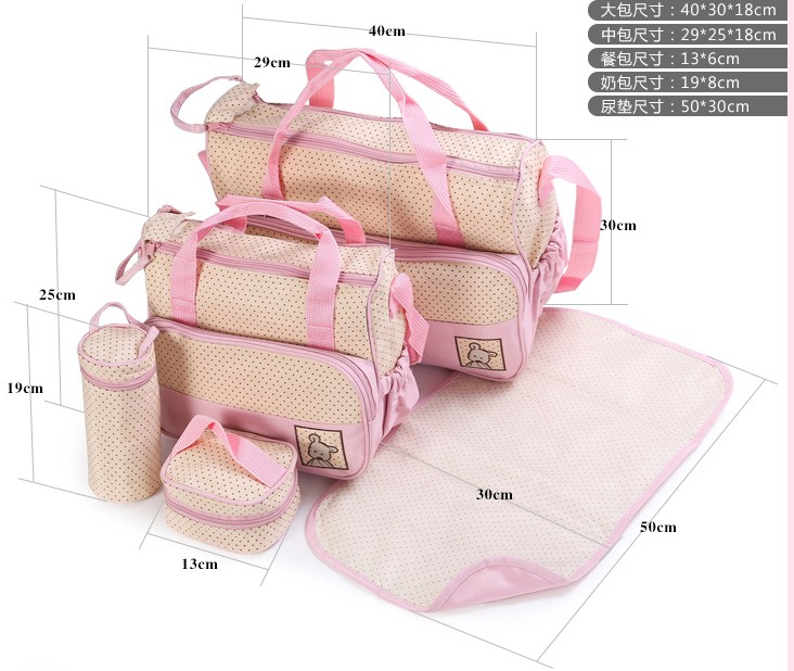 Discount! 5pcs diaper bags Shoulder Messenger multifunctional mummy big stroller bag maternity