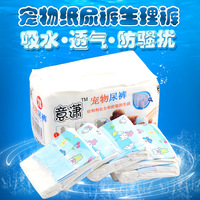 2016 Pet Dog Diapers Disposable Diaper Pad Physiological Pants