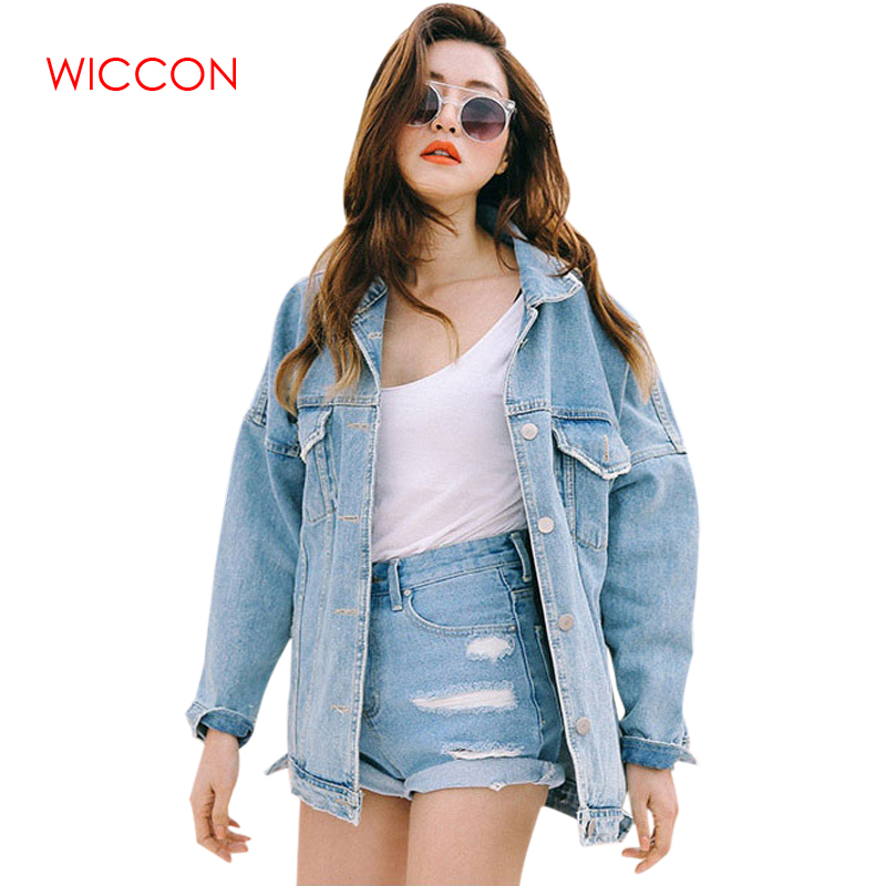 2019 Wind Loose Large Size Denim   Jacket   Female Turn Down Collar Coat Casual Jean   Jackets   Frayed Pattern   Basic   Coat Spring Wear