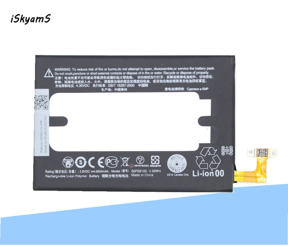iSkyamS 1x 2600mAh B0P6B100 Replacement Battery For HTC