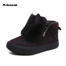 M GENERAL brand winter children shoes girl and boy boots water proof kids snow boots plush