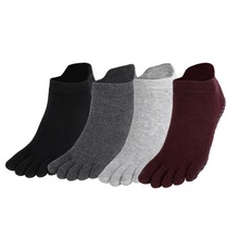 Women's Breathable Cotton Yoga Socks
