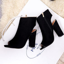 Summer Women Sexy Pumps Suede High Heels Sandals Slingback Zip Ankle Boots woman heel shoes Zapatos Mujer Open Toe Square heel (Copy)
