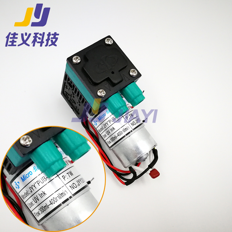 High Quality Micro Diaphragm 7W 24V DC UV Ink Pump for Crystal jet Phaeton Challenger Inkjet printer in Printer Parts from Computer Office
