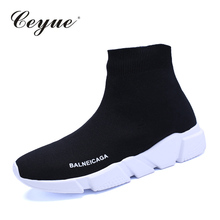 Women Walking Shoes BALEHOIEGA Slip on Socks Shoes Female Comfortable Sports Shoes Black Mesh Breathable Sneakers