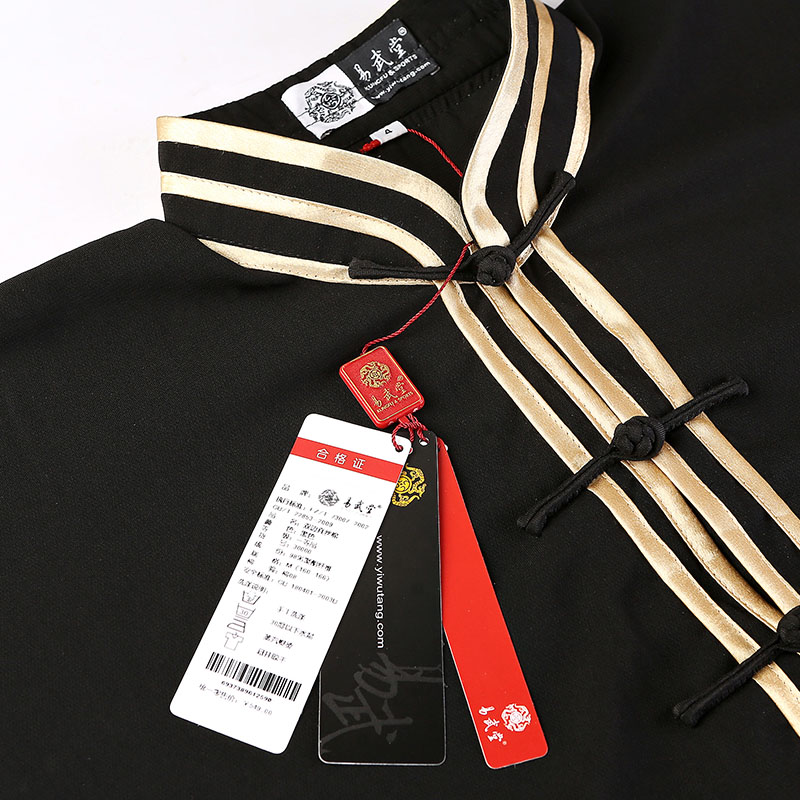 Yiwutang Kung fu համազգեստ Tai chi կոստյում և Wushu - Սպորտային հագուստ և աքսեսուարներ - Լուսանկար 5