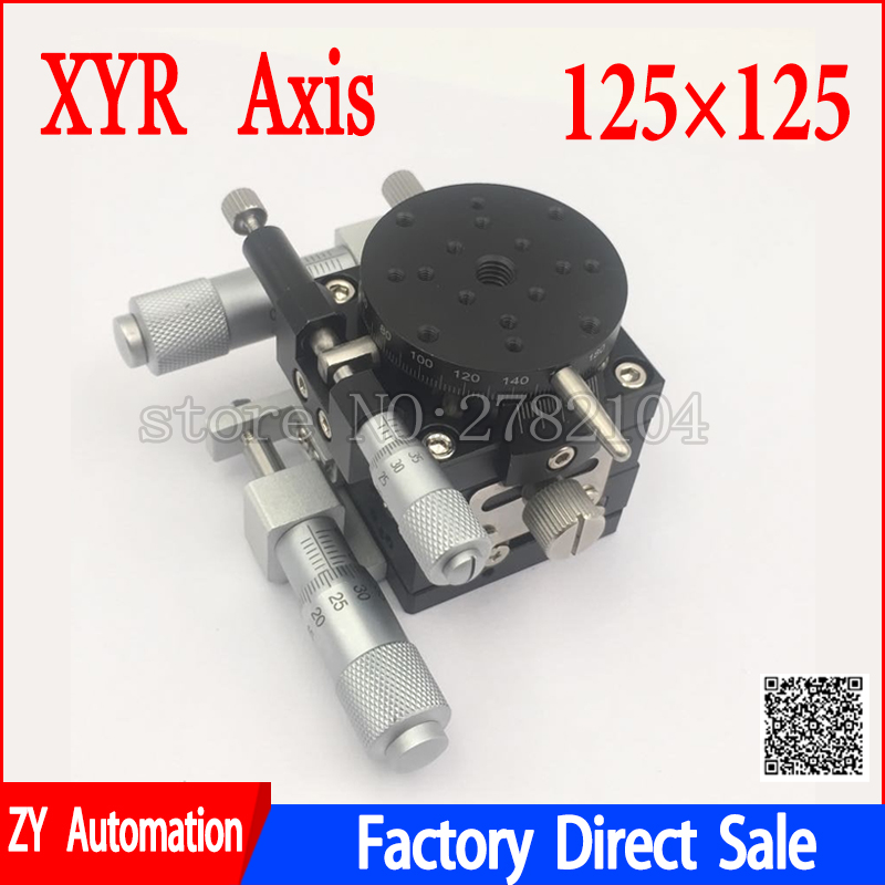 XYR asse 125mm Manuale di taglio della piattaforma Traduzione tavolo e tavola rotante Croce rail LSP125-L XYR125 125*125mm di alta precisione