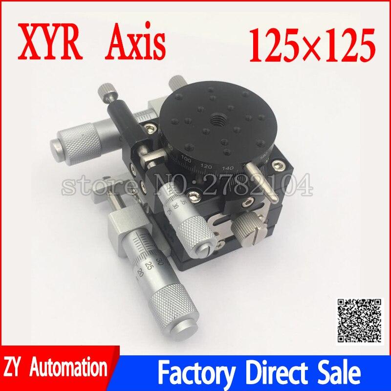 XYR axis 125mm Manual trimming platform Translation table and rotary table Cross rail LSP125-L XYR125 125*125mm high precision цены