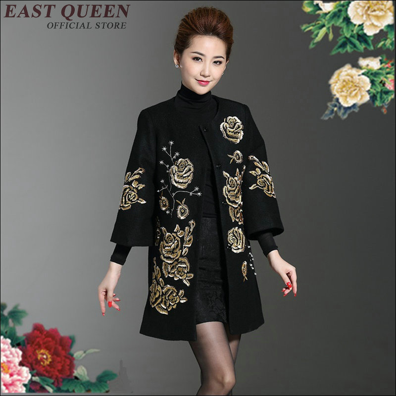 Women Wool Coat Ladies Woolen Coat Chinese Traditional Embroidered Coats For Womens 2016 New Fashion Women Woolen Coats AA1694X