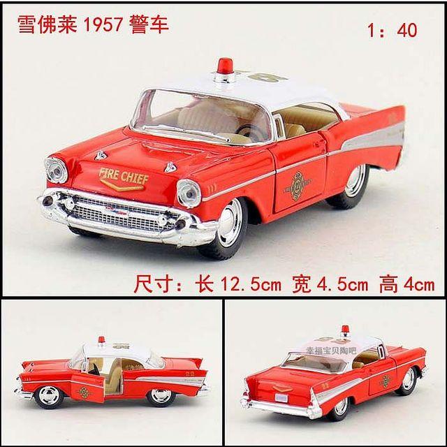 140 125cm Kinsmart 1957 Chevrolet Belair Fire Control Car Alloy