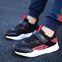 Kids Shoes For Girl Children Air Mesh Sneakers Boys Sports Shoes Spring Autumn Girls Solid Leisure Fashion Child Shoe Size kids sneakers girl baby boys 2019 spring autumn pink sport shoes toddler girl cute air mesh children running shoe for boys kids