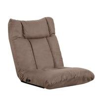 Adjustable Folding Lazy Recliner Cushioned Floor Sofa Modern Soft Floor Chair Living Room Furniture HW56189