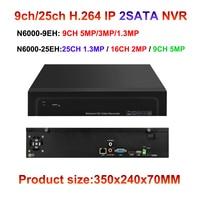 H 264 Onvif NVR 9ch 25ch 5mp 3mp 2mp Ip Camera Network Video Surveillance Recorder 2x