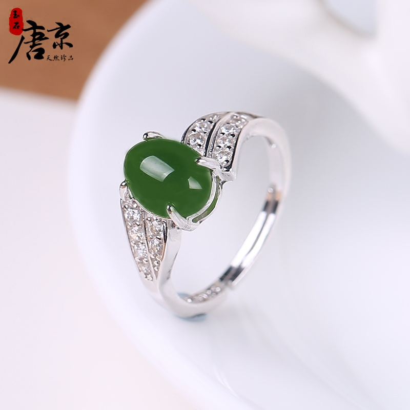Anillos Anniversary 2019 Limited New Women Semi-precious Anel Masculino Ring Natural Hetian Female 925 Open Individual Jewelry Anillos Anniversary 2019 Limited New Women Semi-precious Anel Masculino Ring Natural Hetian Female 925 Open Individual Jewelry