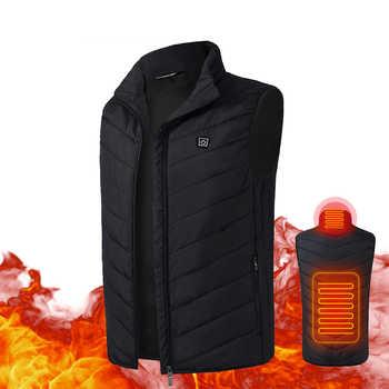 2018 nouvelle veste de Moto hommes hiver USB infrarouge chauffage gilet veste Chaqueta Moto électrique thermique Moto veste d'équitation