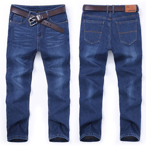 Image 4 - Big Plus Size Men Warm Jeans 2020 Winter New Fashion Casual High Quality Fleece Elastic Straight Thick Trousers Jeans Male Brand